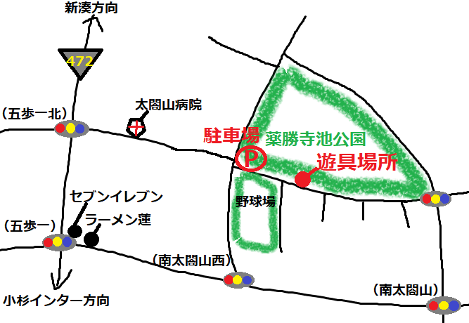薬勝寺池公園の地図