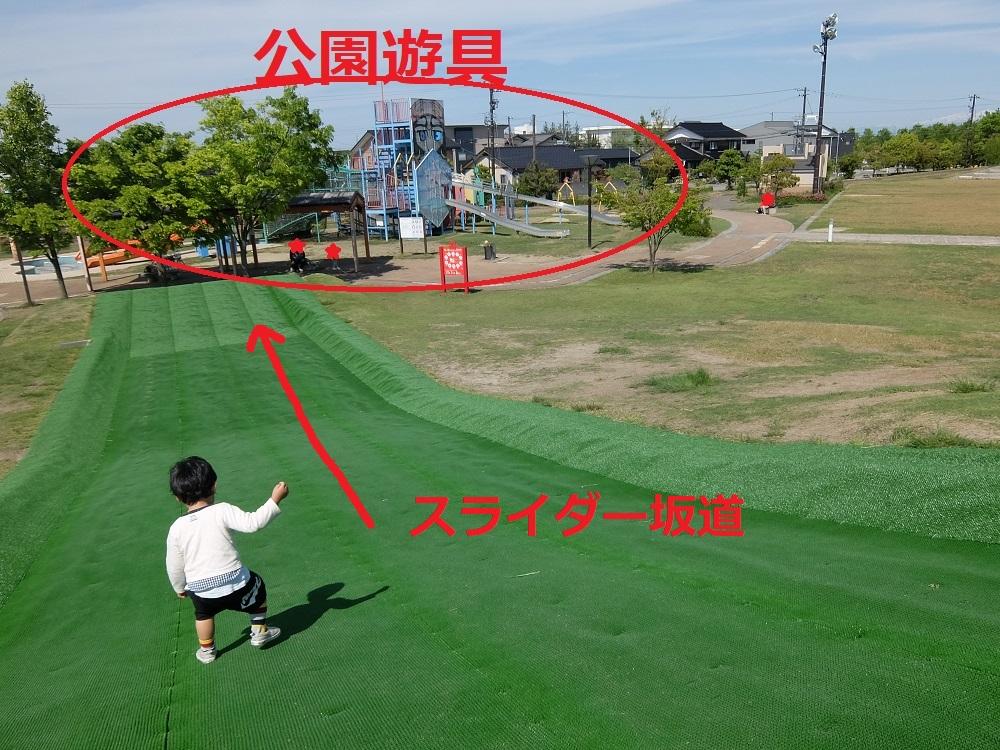 射水市の芝生スライダー