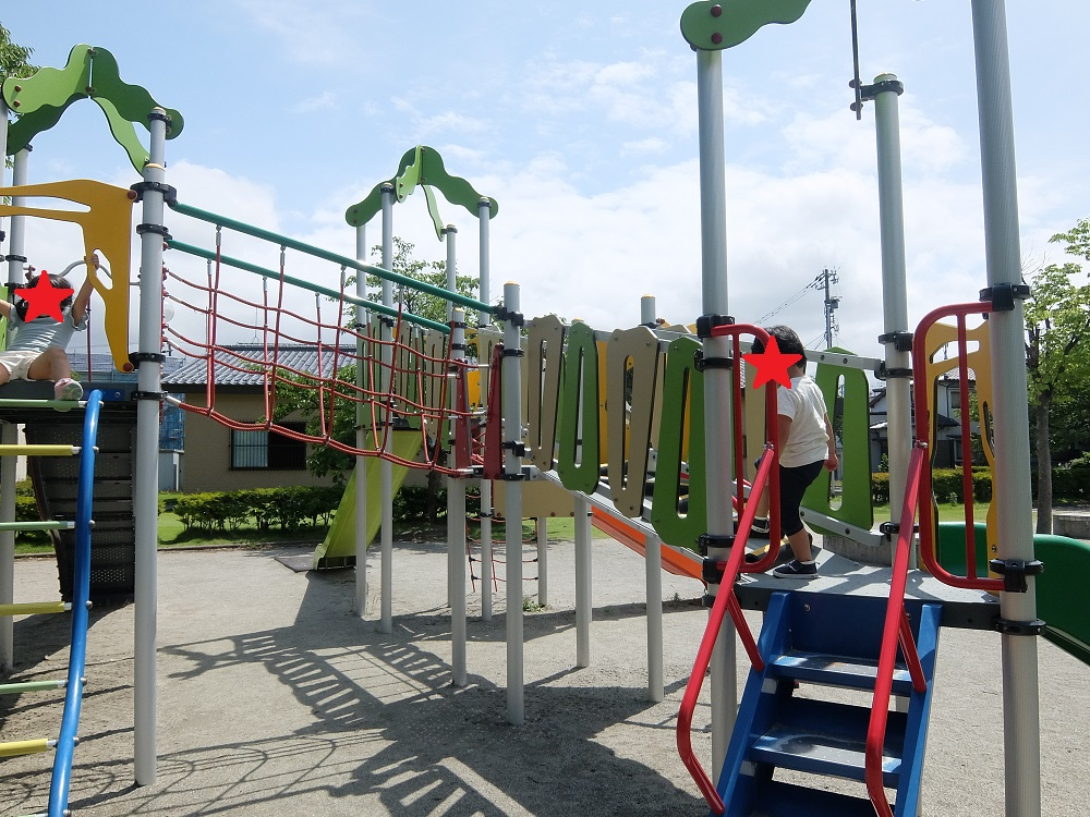 城東ふれあい公園の遊具