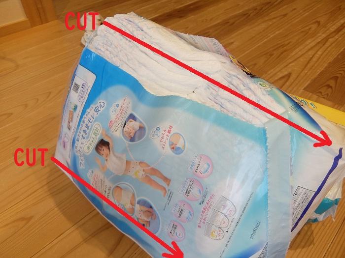 おむつの袋の活用法