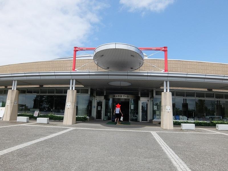 富山市の市民プール