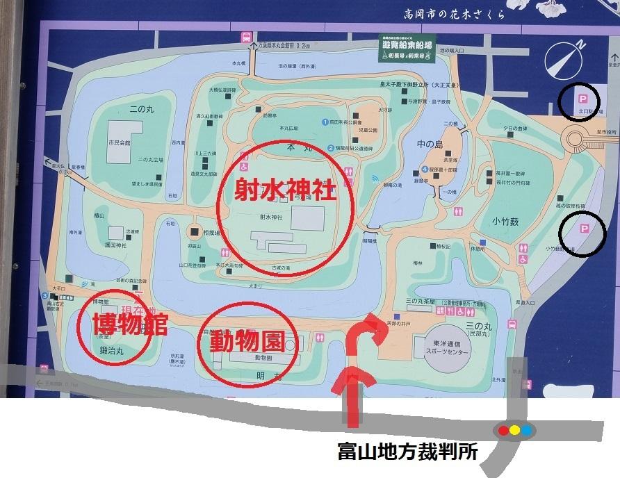 高岡古城公園の地図